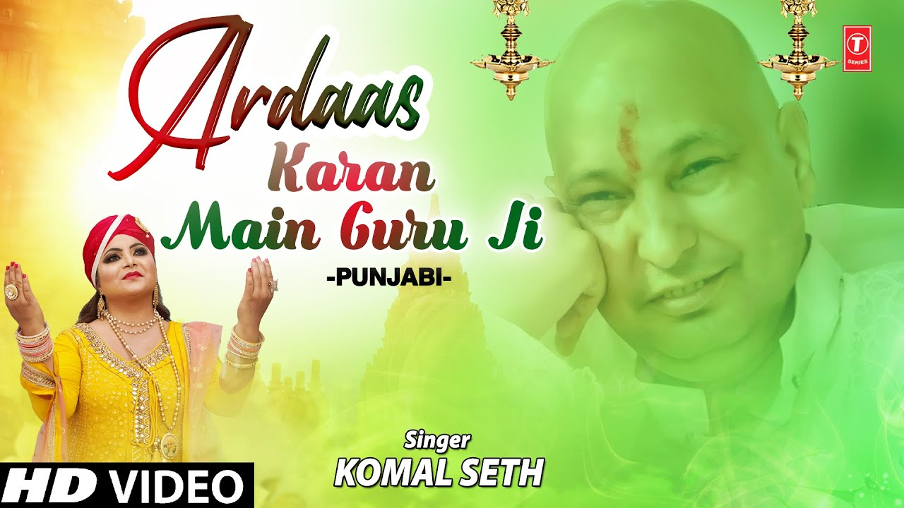 Ardaas Karan Main Guru Ji I Guruji Bhajan I KOMAL SETH I Full HD Video Song