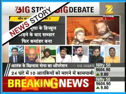 Big Story Big Debate : Army chief Bipin Rawat's strong retaliation to stone pelters of Kashmir