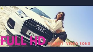 Hot Gujrati HD Video song ll kinjal dave new song