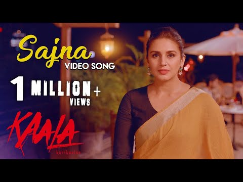 Sajna - Video Song | Kaala Karikaalan (The King of Dharavi) | Rajinikanth | Pa Ranjith | Dhanush