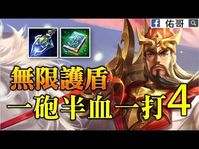 ???????????????????????????? | ???? Arena of Valor?