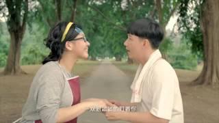 Leng Leng MV - 你最靓...