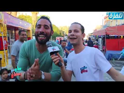 Saber fi romdhan episode 8 Gafsa - صابر في رمضان - الحلقة 8 قفصة