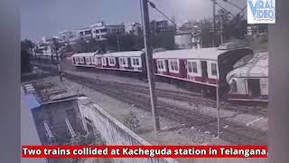 Hyderabad mmts train accident CCTV camera video