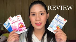 MURANG PAMPAPUTI? DAISO SUPPLEMENTS REVIEW (BEAUTY WHITE, COLLAGEN, HYALURONIC ACID)