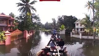 Kerala Flood: 360 डिग्री कैमरे से देखिए बाढ़ प्रभावित केरल के कृतिकापल्ली गांव का हाल