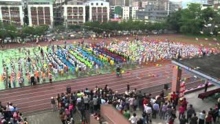 20140503 新北市汐止金龍國小20週年校慶 MV