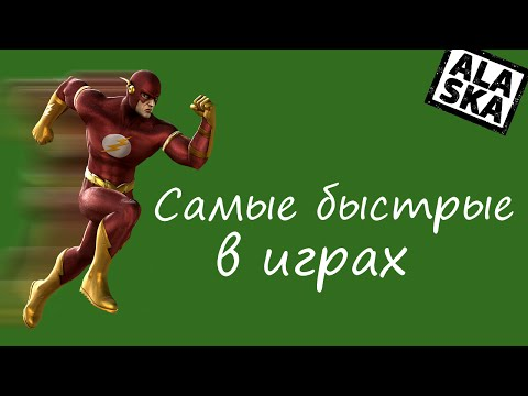 5 лучших интимных игр для двоих Мосигра Москва