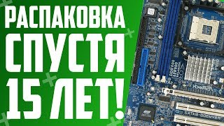 РОЗПАКУВАННЯ НОВОЇ материнської плати Asrock P4VM900-SATA2 на 478 сокет ЧЕРЕЗ 15 РОКІВ!