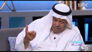 سعد الفرج: الحياة الفنية في الكويت بالستينات كانت في أوجها