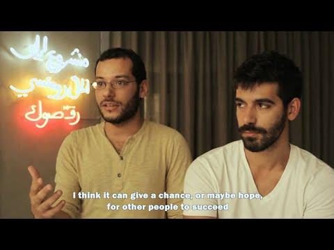 Mashrou' Leila - Zoomaal Crowd-funding for RAASUK