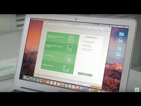 Как редактировать текст и изображения в PDF файле?