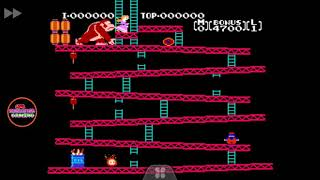 Donkey Kong gameplay
