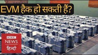 EVM क्या हैक हो सकती है, क्या EVM Hacking मुमकिन है?  (BBC Hindi)