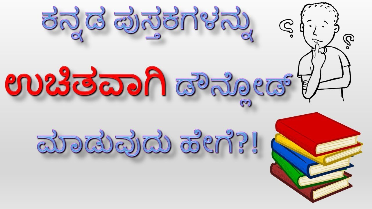 Download Kannada Books (novels/literature/story) for FREE!