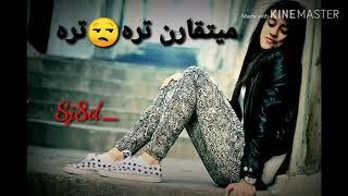 سلطان العماني/لا تقارن حبي بحد ميتقارن تره