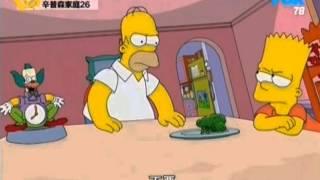 辛普森家庭 花椰菜