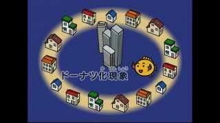 NiKK(にっく)映像の学習DVD「わかるよ! 日本の産業1」のサンプル動...