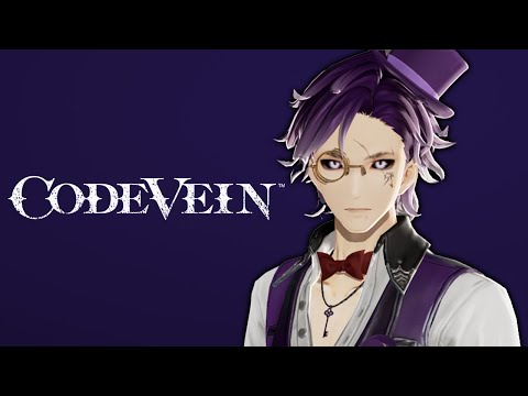 Anime Dark Souls Mit Maudado | Code Vein