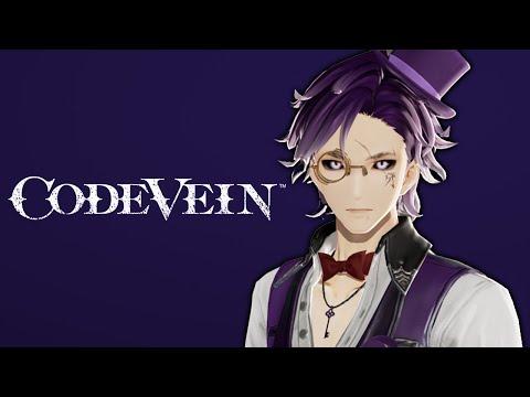 Anime Dark Souls mit Maudado   Code Vein - Zombey
