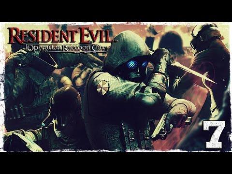 Смотреть прохождение игры [Coop] Resident Evil: Operation Raccoon City. #7: Спецназ против охотников.