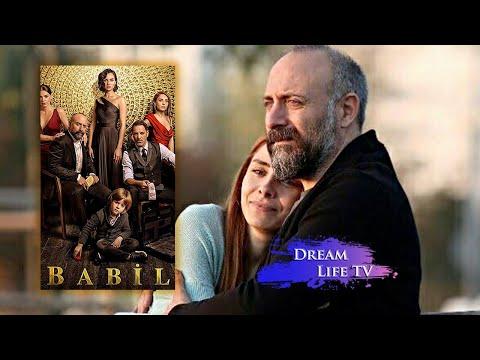 ВСЯ ПРАВДА!!!СЕРИАЛ ВАВИЛОН/BABIL ВСЯ ПРАВДА О СЕРИАЛЕ