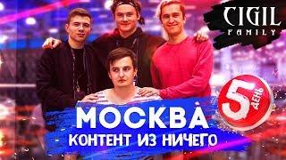 ЗАЧИТАЛ c ExileShow feat. ДОБРЫЙ ЮРА, ЗАМЕС В КРОВАТИ