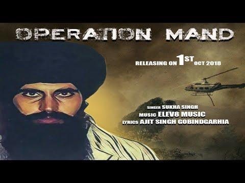 Operation Mand।Sukha Singh।Elev8 Music।Kartoos Production।Revolution Records 2018