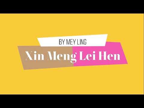 Xin Meng Lei Hen 星梦泪痕(cover Hwang Mey Ling)