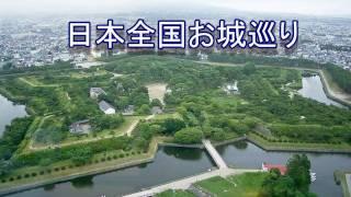 新妻聖子さんが歌う名古屋城本丸御殿再建イメージソング「煌めきの未来...
