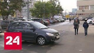 В Москве поделят тротуары между пешеходами и водителями - Россия 24