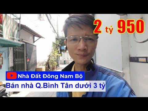 Video nhà bán quận Bình Tân dưới 3 tỷ mới nhất 2021. Nhà đẹp 1 lầu 2PN 2WC, gần mặt tiền đường số 12
