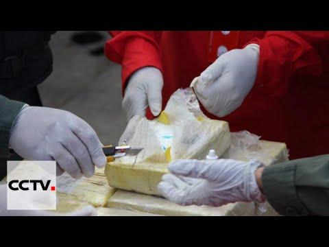 Venezuela Drug Crackdown: Venezuela seizes cocaine linked to Zeta cartel