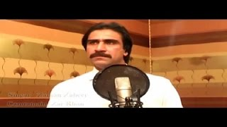 Zaman Zaheer New Song 2016 - Wakhtoona