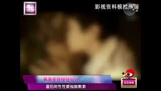 Sao Hàn bị tống tiền bằng clip sex - HimMag