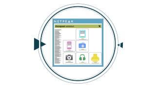 Компьютерная графика для агентства интернет-маркетинга NetPeak(, 2013-11-13T14:06:41.000Z)
