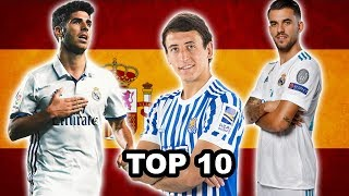 TOP 10 Young Players (U21) In Spain 2017/2018 (HD)