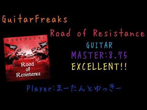 【gitadora/guitarfreaks】road Of Resistance