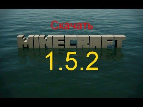 Minecraft  скачать бесплатно русская версия торрент