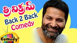 Trivikram Best Comedy Scenes | Back to Back Comedy Scenes | Brahmanandam | Ali | Mango Comedy