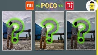 Poco F1 vs Mi A2 vs OnePlus 6 Blind camera comparison: guess the winner?