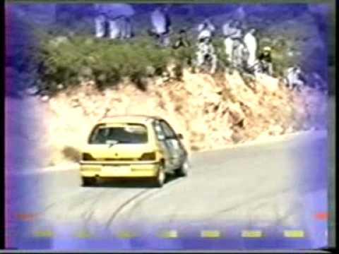 Panourgias racing