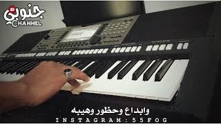 عزف شيلة - يسبق بي ( ياملهم قصيدي فن ) || للمنشد عبدالله ال مخلص