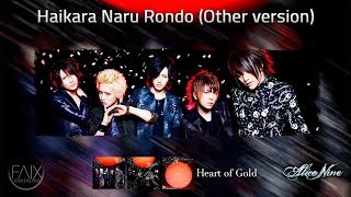 Watch Alice Nine Haikara Naru Rondo video