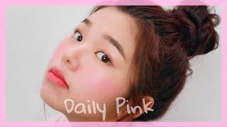 [ENG] Daily Pink Makeup   Sreynea ស្រីនា