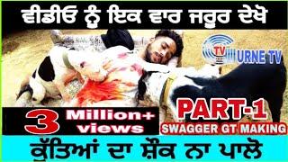 🔥Jatt ni mada jatt de shaunk mada ne🔥 ਜੱਟ ਨੀ ਮਾੜਾ ਜੱਟ ਦੇ ਸੌ਼ਕ ਮਾੜੇ ਨੇ || Punjabi letest video 2018
