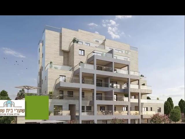 באמונה: פרויקט ד2 בעיר בית שמש