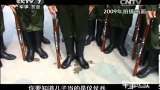 20131219 军事纪实 军营又响驼铃声-2013季01军旗手的告别礼 thumbnail