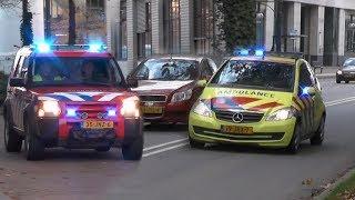 [23.10.2017] Medische Ondersteuning Brandweer, Ambulances en Politie met spoed in Arnhem
