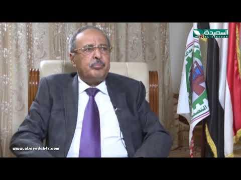 رحلة عمر مع الشيخ اللواء مجاهد القهالي - الحلقة الثانية 3-2-2019م